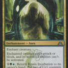 Krasis Incubation - NM - Dragons Maze - Magic the Gathering