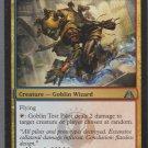 Goblin Test Pilot - NM - Dragons Maze - Magic the Gathering