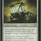 Geistcatchers Rig - NM - Innistrad - Magic the Gathering