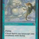 Cloud Spirit - Good - Portal - Magic the Gathering