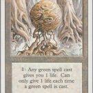 Wodden Sphere - VG - Revised- Magic the Gathering