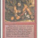 Stone Giant - VG - Revised- Magic the Gathering