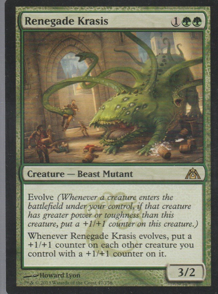 Renegade Krasis - NM - Dragons Maze - Magic the Gathering