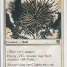 Wall of Swords - NM - 8th Edition - Magic the Gathering
