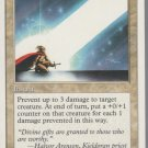 Sacred Boon - VG - 5th Edition - Magic the Gathering
