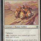 Akroan Phalanx - NM - Born of the Gods - Magic the Gathering