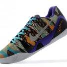 Nike 653972-500Kobe 9 EM Court Purple-Reflective Silver-Atomic Mango