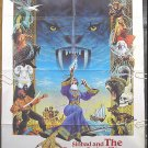 SINBAD AND THE EYE OF THE TIGER ~ '77 1-Sheet Movie Poster ~ PATRICK WAYNE / RAY HARRYHAUSEN