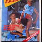 JOCKS / PHYSICAL LESSON ~ Sexy '87 1-Sheet Movie Poster ~ SCOTT STRADLER / MARISKA HARGITAY