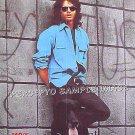 The DOORS Soft Parade ~ RARE '91 Music Promo Poster ~ JIM MORRISON