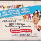 THOROUGHLY MODERN MILLIE ~ '67 Half-Sheet Musical Movie Poster ~ JULIE ANDREWS / MARY TYLER MOORE