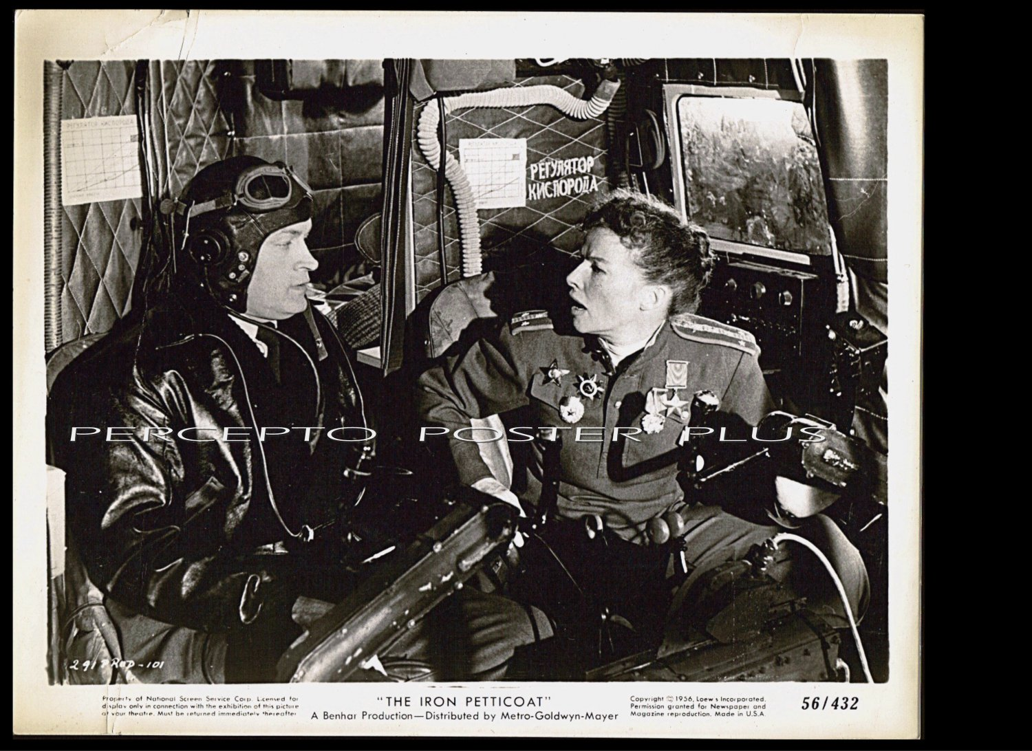 The IRON PETTICOAT ~ Orig '56 Comedy Movie Photo ~ KATHARINE HEPBURN / BOB HOPE