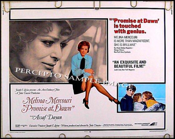 PROMISE AT DAWN ~ '71 Half-Sheet Movie Poster ~ MELINA MERCOURI / JULES DASSIN / ASSAF DAYAN