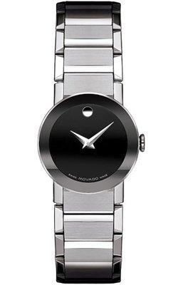 Movado Mens Safiro Two Tone Wrist Watch