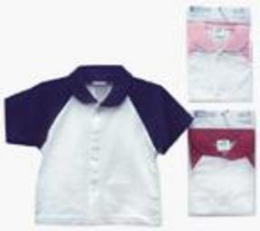Baby Cotton Shirt With Collar  0-9 Month, Asstd Colors