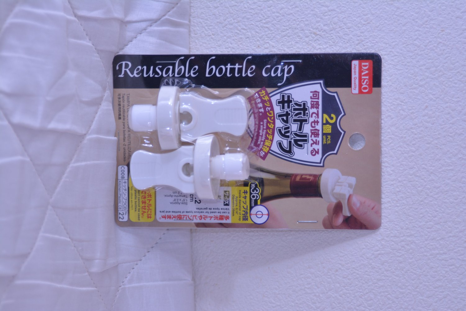 Reusable Bottle Cup