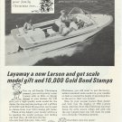 1964 Larson Boat Works Ad- The 16' Valero 167
