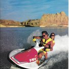 1991 Yamaha WaveRunner VXR Watercraft Review- Specs & Nice Photo