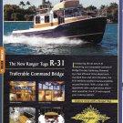 2012 Ranger R-31 Tug Color Ad- Nice Photo