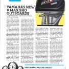 2021 Yamaha V Max SHO Outboard Motor Review- Photo