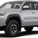 Leach Enterprises has a Toyota Tacoma Pick Up Truck for Sale Online