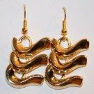 Gold Plated Beautiful Design Ear Rings