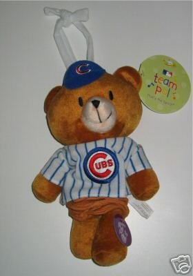 Chicago Cubs Musical Pull Down Toy Bear Gift