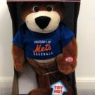 New York Mets Musical Dancing Bear Plays All-Star Cute Gift