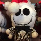 Disney Parks Jack Skellington Plush Ornament Brand New