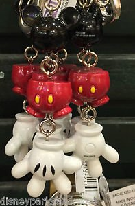 DISNEY PARKS MICKEY MOUSE BODY PARTS DANGLING KEYCHAIN NEW WITH TAGS