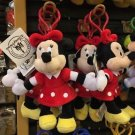 "Disney Parks Minnie Mouse 4"" Plush Dangling Keychain New With Tags"