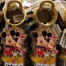 Disney Parks Mickey Minnie Pluto Keychain I Love Baseball / I Love Cruising New