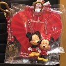 Disney Parks Mickey & Minnie Mouse Kissing Key Ring Keychain Set New with Tags