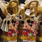 Disney Parks Mickey Minnie Pluto Keychain I Love Dance / I Love Football New