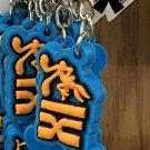 Six Flags Magic Mountain Looney Tunes Bugs Bunny & Road Runner Keychain New