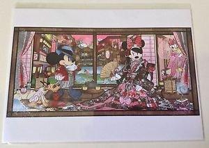 Disney WonderGround Minnie's Green Tea Cafe Postcard by Sean D'Anconia RARE NEW