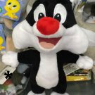 "Six Flags Magic Mountain Looney Tunes Sylvester Cat 14"" Baby Plush New"