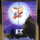"Universal Studios Hello Kitty E.T. Poster Art Print 14"" X 11"" New"