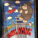 "Universal Studios Hello Kitty King Kong Poster Art Print 14"" X 11"" New"