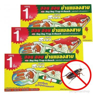 3pcs ARS Hoy Hoy Trap-A-Roach Trap Cockroaches Glue Non Toxic Free Shipping
