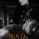 Beauty And The Beast TV Series 24x18 Print Poster
