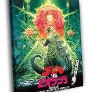 Godzilla Vs Biollante 1989 Gojira Vintage Art 40x30 Framed Canvas Print