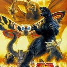 Godzilla Mothra And King Ghidorah 2001 Vintage Classic 32x24 Wall Print POSTER