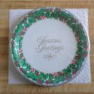 "Vintage Party House Christmas 10 1/4"" Paper Plates -8 in pkg-1998-Kara -napkins"