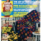 WOMAN'S DAY September 13 1988 - Angela Lansbury - Crochet Granny Square Afghan +