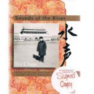 SOUNDS OF THE RIVER by Da Chen Signed 2nd Printing - China - Beijing University