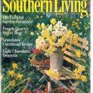 SOUTHERN LIVING February 1996 -French Quarter Street Beat -Grandma's Cornbread +