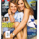 AARP Magazine June 2015-Melissa-Joan Rivers-Jane Fonda-Lily Tomlin-Juan J Valdes