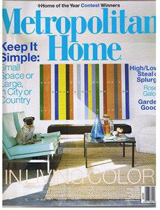 METROPOLITAN HOME Magazine July 2003-Home Of The Year Winner-Roses Galore-Garden