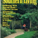SOUTHERN LIVING March 1986-Gardening-Victory Vicksburg-Pates-Texas Shrines-Paint